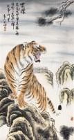 虎 立轴 - 冯大中 - 中国书画 - 2011年春季艺术品拍卖会 -收藏网