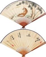 虎 成扇 纸本 - 6313 - 中国书画 - 2011秋季拍卖会 -中国收藏网