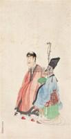 龙皇礼佛图 立轴 设色纸本 - 陈缘督 - 中国近现代书画 - 2006冬季拍卖会 -收藏网