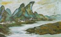 风景 布面油画 - 116759 - 老油画·中国书画·新钢笔画 - 2011春季艺术品拍卖会 -收藏网