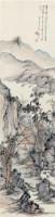 松竹山水 立轴 设色纸本 - 7235 - 中国书画专场 - 书画保真专场拍卖会 -中国收藏网