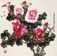 牡丹花 镜心 设色纸本 -  - 中国书画 - 四季精品拍卖会 -收藏网