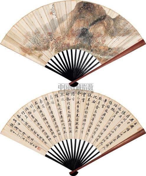 陶焘(1825-1900)江南春色图 成扇 - 139977 - 中国书画(二) - 2007秋季艺术品拍卖会 -收藏网