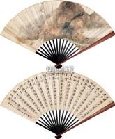 陶焘(1825-1900)江南春色图 成扇 - 陶焘 - 中国书画(二) - 2007秋季艺术品拍卖会 -收藏网