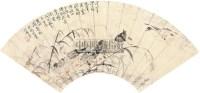 花鸟 扇面 设色纸本 - 116854 - 中国书画(四) - 2011春季艺术品拍卖会 -收藏网