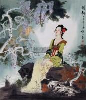 清韵 立轴 纸本 - 项维仁 - 中国书画 - 2011当代艺术品拍卖会 -收藏网