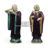 A LARGE PAIR OF GLAZED STONEWARE LUOHAN -  - 中国瓷器工艺品 - 2011春季拍卖会 -收藏网
