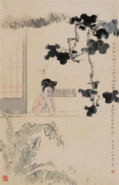 沈子丞(1904-1996)守窗忧思图 - 145303 - 中国书画(二) - 2007秋季艺术品拍卖会 -收藏网