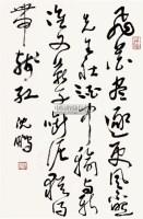 书法 纸片 水墨纸本 - 115962 - 中国书画(四) - 2011春季艺术品拍卖会 -收藏网