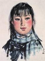 刘文西 人物 立轴 设色纸本 - 115997 - 中国书画 - 2006年秋季拍卖会 -收藏网