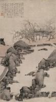 林樾寻梅图 立轴 纸本 - 118100 - 开元——中国古代书画珍品夜场 - 首届艺术品拍卖会 -收藏网