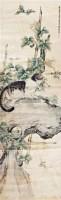 猫蝶图 镜心 设色纸本 - 119254 - 中国书画三 - 2011首届大型书画精品拍卖会 -收藏网