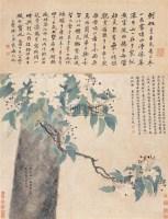 花卉 立轴 设色纸本 - 禹之鼎 - 中国古代书画 - 2006秋季艺术品拍卖会 -收藏网
