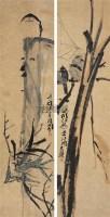 世间何物是江南 对屏 设色纸本 - 潘天寿 - 中国书画艺术品(一)专场—黄宾虹《神州国光专题》 - 2011年春季艺术品拍卖会 -收藏网