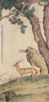 瑞兽 立轴 设色绢本 - 116774 - 中国书画一 - 2011春季书画大型拍卖会 -中国收藏网