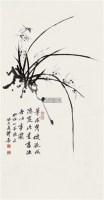 墨兰图 立轴 - 20457 - 中国书画 - 壬辰迎春 -收藏网