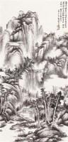 山水 立轴 设色纸本 - 134368 - 中国书画 - 2011秋季艺术品拍卖会 -收藏网
