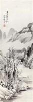 寒江独钓 立轴 水墨纸本 - 149432 - 中国书画(一) - 2011年夏季拍卖会 -收藏网