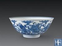 青花八仙过海碗 -  - 中国古董珍玩 - 2006秋季艺术品拍卖会 -收藏网