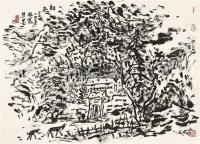 初冬 镜片 - 崔振宽 - 中国书画 - 2011年春季艺术品拍卖会 -中国收藏网