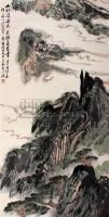 陆一飞 山水 - 136745 - 字画精品 - 2010年迎春艺术品拍卖会 -收藏网
