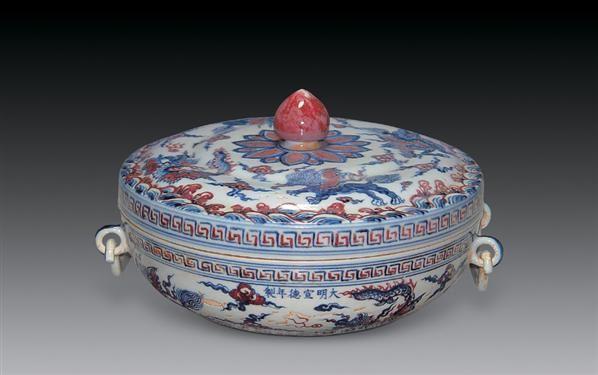明 青花加紫温器 -  - 瓷杂专场 - 2006年秋季艺术品拍卖会 -收藏网