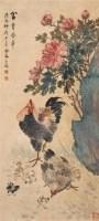 富贵荣华图 立轴 设色纸本 - 金梦石 - 中国书画 - 2009春季拍卖会 -收藏网