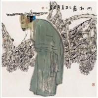 袁武 听松图 - 119214 - 中国名家书画 - 2007春季中国名家书画拍卖会 -收藏网