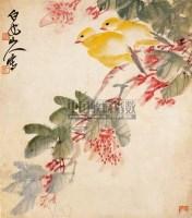 花鸟 镜心 - 王震 - 中国书画 - 第30届艺术品拍卖交易会 -收藏网