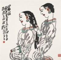 杨晓阳 晨妆 镜心 设色纸本 - 杨晓阳 - 中国书画 - 2006首届艺术品拍卖会 -收藏网