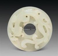 白玉蟠螭纹壁 -  - 古董珍玩 - 2011艺术品拍卖会 -收藏网