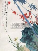 双清 镜心 设色纸本 - 145242 - 中国书画 - 2006新年拍卖会 -收藏网
