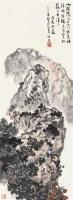 山阁秋气图 立轴 设色纸本 - 余任天 - 中国书画艺术品专场 - 2011年秋季艺术品拍卖会 -收藏网