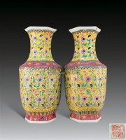 粉彩轨道花卉纹六方瓶 -  - 中国瓷器、杂项 - 2011夏季艺术品拍卖会 -中国收藏网