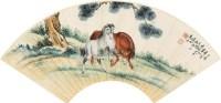 双骏 扇片 - 马晋 - 中国书画(二) - 2011金秋拍卖会 -收藏网