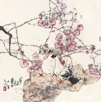 海棠双鸽 镜片 - 118346 - 中国书画 - 2011年春季艺术品拍卖会 -收藏网