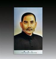 吴康绘子系中山瓷板画像 -  - 中国瓷器、杂项 - 2011夏季艺术品拍卖会 -收藏网