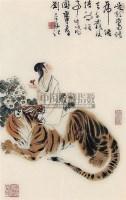 山鬼 镜心 设色纸本 - 刘旦宅 - 中国书画 - 2006新年拍卖会 -收藏网