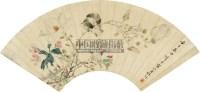 花鸟扇面 扇面 设色纸本 -  - 中国书画(一) - 2011春季拍卖会 -收藏网