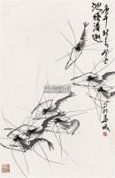 虾 立轴 水墨纸本 - 张登堂 - 中国书画 - 2005年艺术品拍卖会 -收藏网
