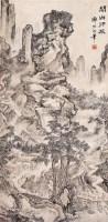 关山行旅 立轴 设色纸本 - 谢时臣 - 中国古代书画专场 - 2007夏季艺术品拍卖会 -收藏网