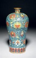 掐丝琺瑯莲花纹梅瓶 -  - 中国瓷器工艺品 - 2009秋季拍卖会(一) -收藏网