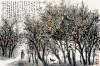 山水 - 114993 - 清秘阁藏字画专场 - 2011秋季拍卖会(一) -收藏网