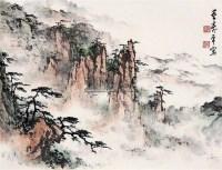 山水 镜心 - 116631 - 中国书画 - 2008春季拍卖会 -收藏网