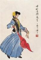 蒙女舞姿 镜心 设色纸本 - 4527 - 中国书画专场 - 十五周年艺术品拍卖庆典拍卖会 -收藏网