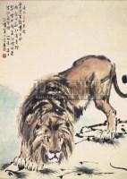 徐悲鸿 CROUCHING LION hanging scroll - 116101 - 张宗宪收藏中国书画 - 2007年秋季拍卖会 -收藏网