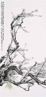 于希宁 白梅 立轴 设色纸本 - 128053 - 中国书画(一) - 2006畅月(55期)拍卖会 -收藏网