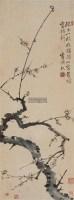 梅影横窗 立轴 水墨纸本 - 124899 - 中国书画 - 2011秋季艺术品拍卖会 -收藏网