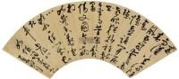 书法 镜片 扇面 水墨纸本 -  - 中国名家书画 - 2011秋季中国名家书画拍卖会 -收藏网