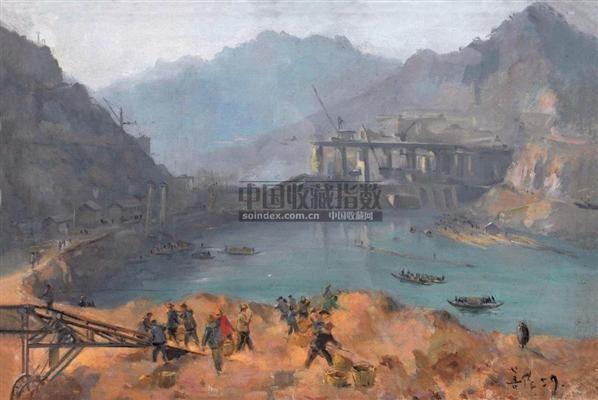 胡善余 1959年作 水坝清晨 - 140656 - 中国油画雕塑 - 2006秋季拍卖会 -收藏网